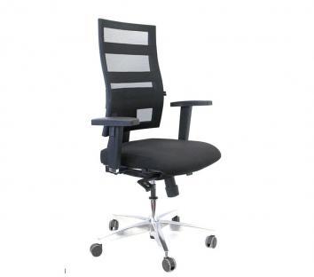 Naudotos biuro kėdės